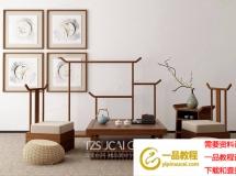 3D茶几模型  现代新中式茶几下载