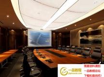 现在多媒体会议室模型