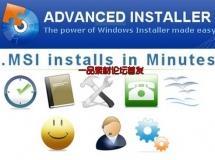 Advanced Installer Architect 12.8