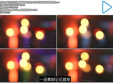 霓虹灯灯光拍摄模糊效果对焦镜头梦幻视觉高清视频素材