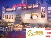 建筑动画夜景商业广场3D动画场景 高品质建筑动画模型