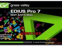 Grass Valley EDIUS Pro 7.50 Build 191 破解版