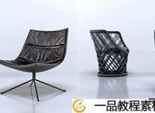 VizPeople:Free 3d Models Armchairs