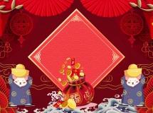大门开迎中国鼠年中国红四合院