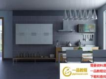 简约现代厨房模型