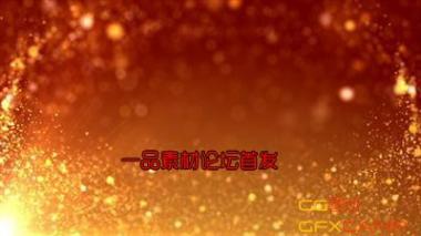 金色粒子背景视频素材 Golden Background footage Particle HD