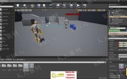 Unreal Engine游戏蓝图制作特效功能技术训练视频教程