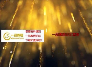 自带音频的华美金色粒子背景视频素材