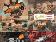 彩色笔刷装饰的图文内容展示AE模板