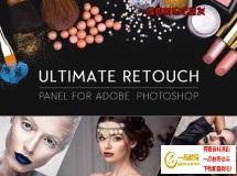 PS商业人像美容美白插件 Ultimate Retouch Panel for Photoshop CS6-CC2019 Win/Mac破解版