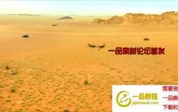 数字绘景特效合成教程 FXPHD – DMP302 – Digital Matte Painting Desert Apocalypse