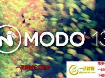 The Foundry Modo v13.0 v1 Win/Mac/Linux XForce注册机破解版