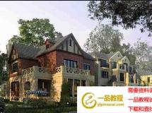 土豪别墅效果图场景模型  高品质模型