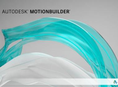 Autodesk MotionBuilder 2022 Win破解版