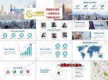 现代企业商务主题宣传片AE源文件,含多内容