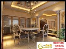 豪华餐厅模型
