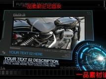 未来派科技包装动画AE模板,VideoHive Animatronix 5452780 Proj
