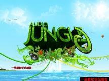 AudioJungle音乐2014集结号