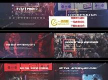 现代商务活动或产品发布会的推广视频AE模板
