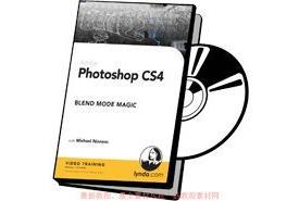 Photoshop CS4教程: 图层混合模式魔术