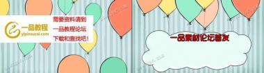 可爱的卡通气球动画视频素材,含2款