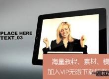 iPhone手机视频相册界面演示展示AE模板