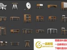 高品质室内25个免费的3D家具模型