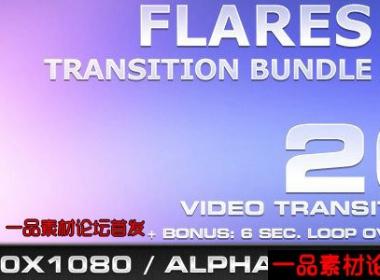 20个闪耀光斑转场视频素材,Flares Transition Bundle - 4