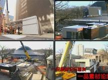 城市施工建设快进镜头高清实拍视频素材1080P