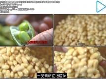 未成熟青色黄豆剥开展示黄豆泡水膨胀特写镜头高清视频实拍