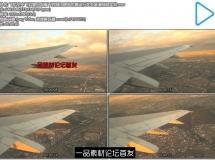 飞机空中飞行窗口观看下的城市建筑右翼运行状态高清视频实拍