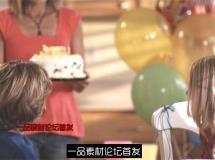 喜庆日子儿童生日切蛋糕拆礼物打鸡蛋制作欢乐时光高清视频 ...