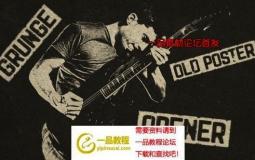 上世纪70年代陈旧音乐海报宣传片头视频ae模板 Grunge Old  ...