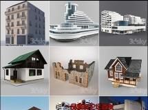 3dsky出品建筑模型下载