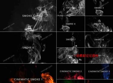20组烟雾迷雾视频叠加素材,非常实用