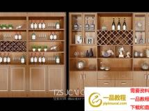 3D酒柜模型    中式实木酒柜下载