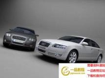 3D汽车模型 奥迪汽车3DMAX模型设计