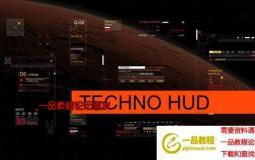 AE模板-科技感图形界面元素动画 Techno Hud