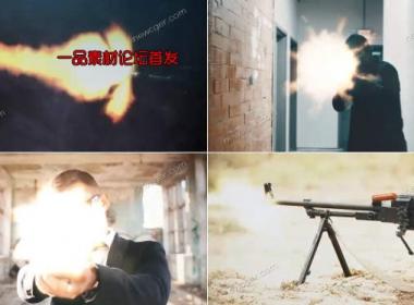 450余个枪口火光、炮烟等的特效元素集,含视频素材和png图片素材