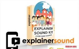 2000+MG动画解说片头常用短音效素材 Explainer Sound SFX Library
