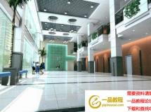 办公楼大厅3D模型设计