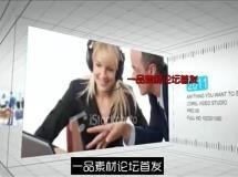 会声会影X6模板 简洁立体空间企业发展历程形象品牌宣传展 ...