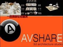 avshare–厨房配件模型下载