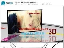 《黑白配3d效果》会声会影模板公司企业广告电子相册宣传片 ...