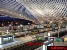 美丽整洁的火车站高清实拍延时素材