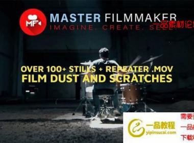 老胶片划痕噪点图片视频素材 Master Filmmaker – Film Dust And Scratches Texture Pro Pack MOV 4K