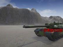 Cubebrush – Main Battle Tanks Pack for UE4