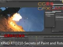AE Roto秘诀 FXPHD RTO210-Secrets of Paint and Roto