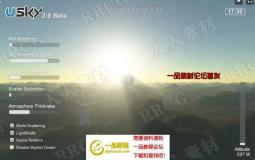 天空颜色散射粒子效果工具Unity游戏素材资源
