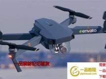 无人机飞行器Logo动画 Small Drone